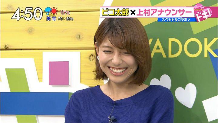 kamimura20161101_22.jpg