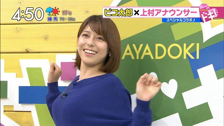kamimura20161101_23.jpg