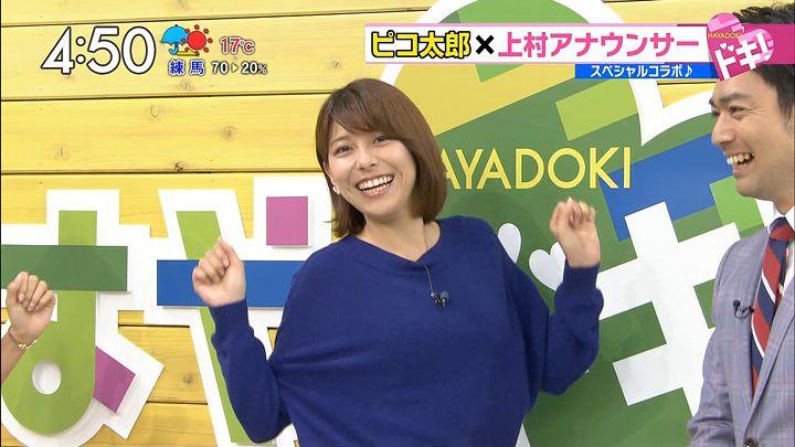 kamimura20161101_24.jpg