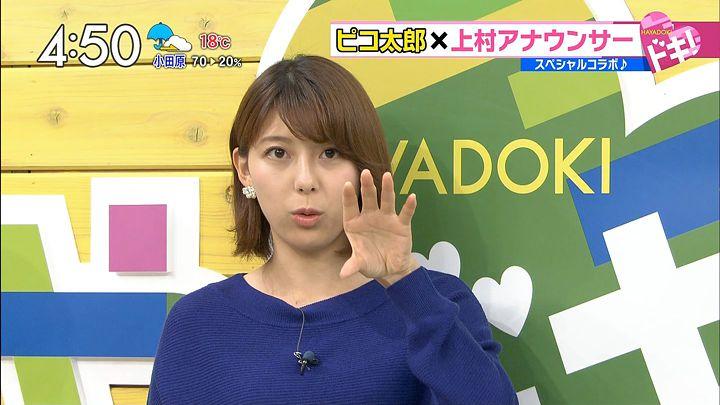 kamimura20161101_26.jpg