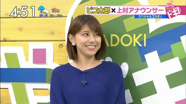kamimura20161101_27.jpg