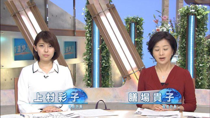 kamimura20161105_02.jpg