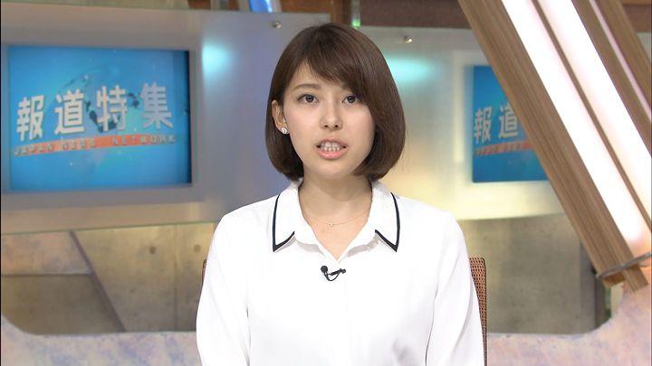 kamimura20161105_09.jpg