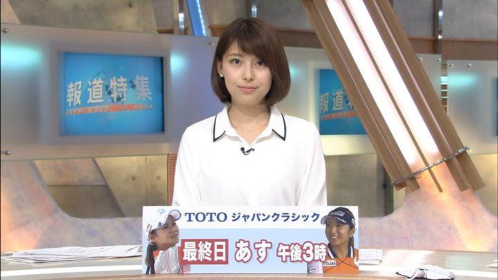 kamimura20161105_12.jpg