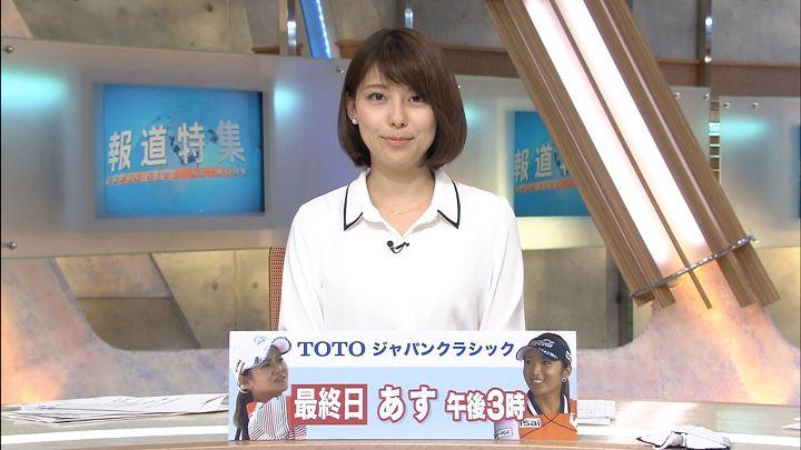 kamimura20161105_14.jpg