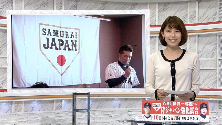 kamimura20161106_03.jpg