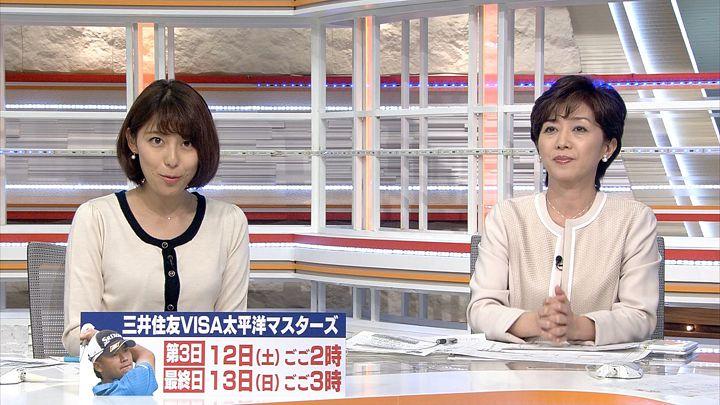 kamimura20161106_08.jpg