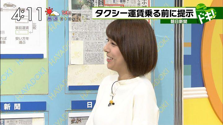 kamimura20161107_05.jpg