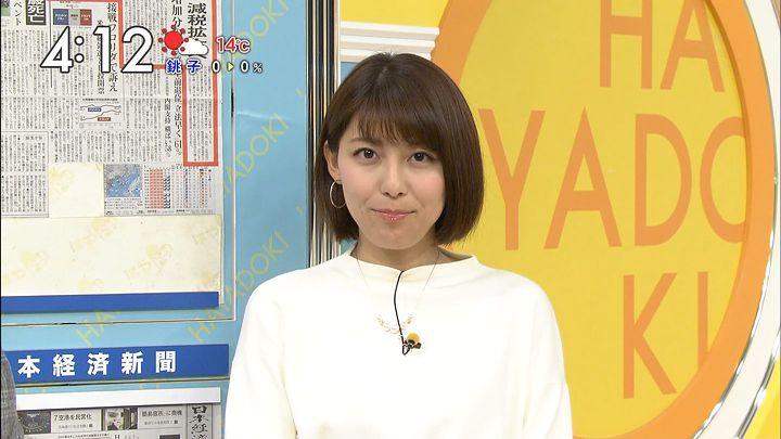 kamimura20161107_06.jpg