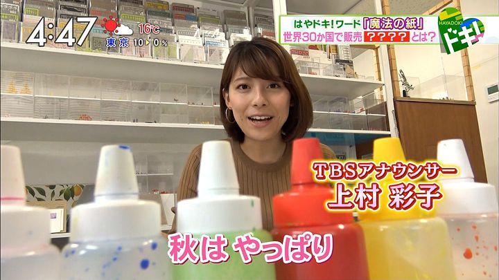 kamimura20161107_15.jpg