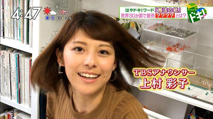 kamimura20161107_16.jpg