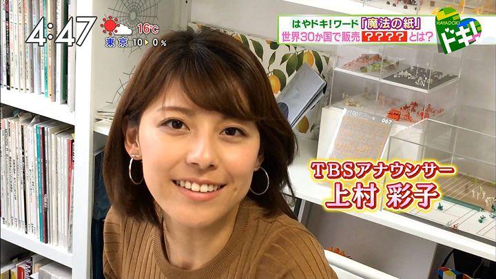 kamimura20161107_17.jpg