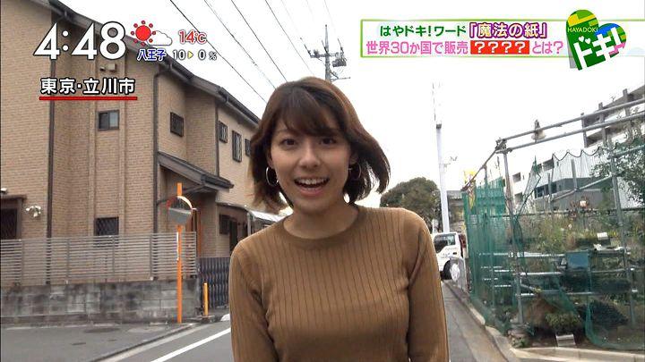 kamimura20161107_18.jpg