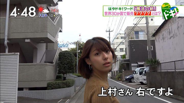kamimura20161107_19.jpg