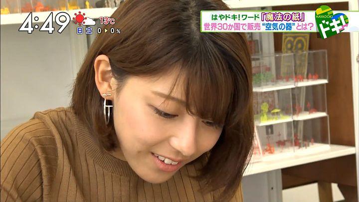kamimura20161107_24.jpg