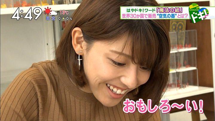 kamimura20161107_25.jpg