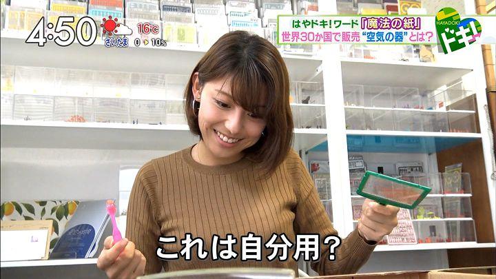 kamimura20161107_27.jpg