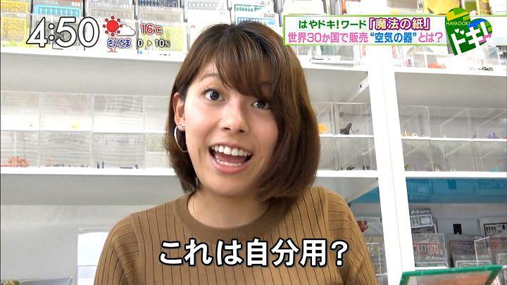 kamimura20161107_28.jpg