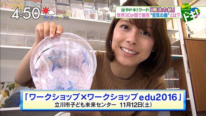 kamimura20161107_30.jpg