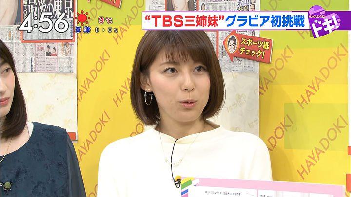 kamimura20161107_33.jpg