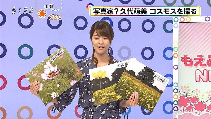kushiro20161015_22.jpg
