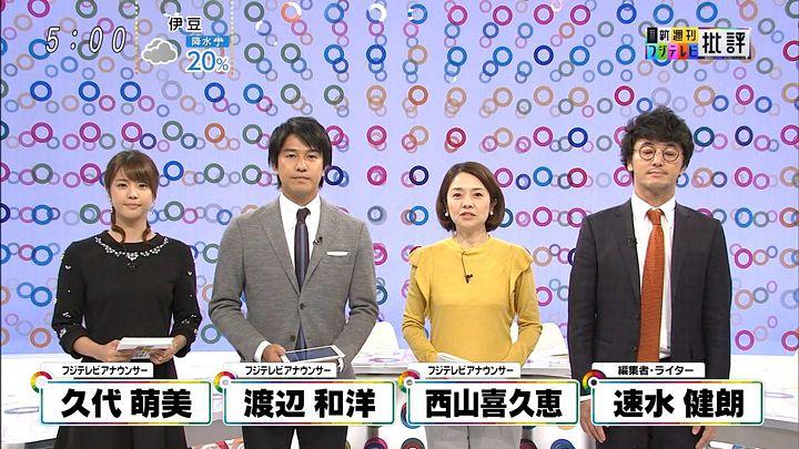 kushiro20161022_01.jpg