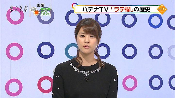 kushiro20161022_04.jpg