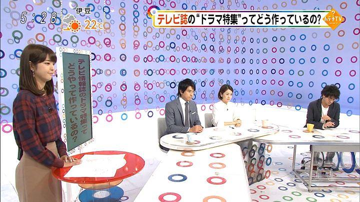 kushiro20161105_14.jpg