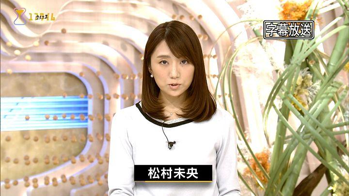 matsumura20161015_17.jpg