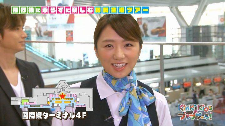 matsumura20161016_02.jpg