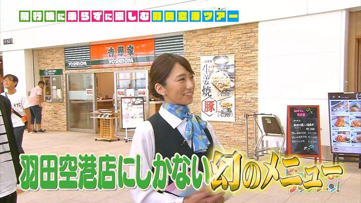 matsumura20161016_04.jpg