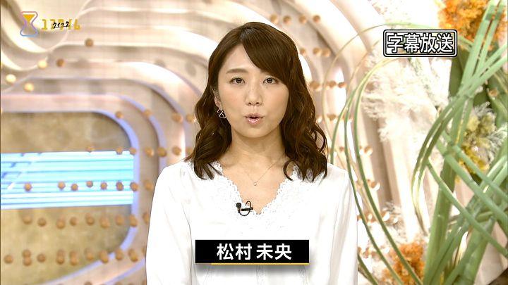 matsumura20161016_17.jpg
