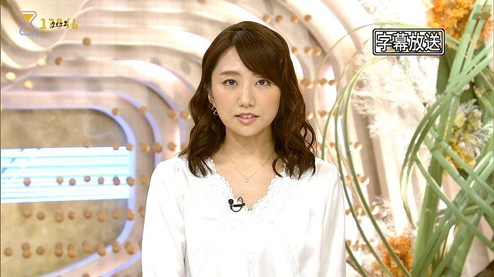 matsumura20161016_18.jpg
