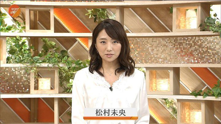 matsumura20161016_20.jpg