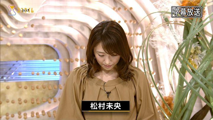matsumura20161022_02.jpg