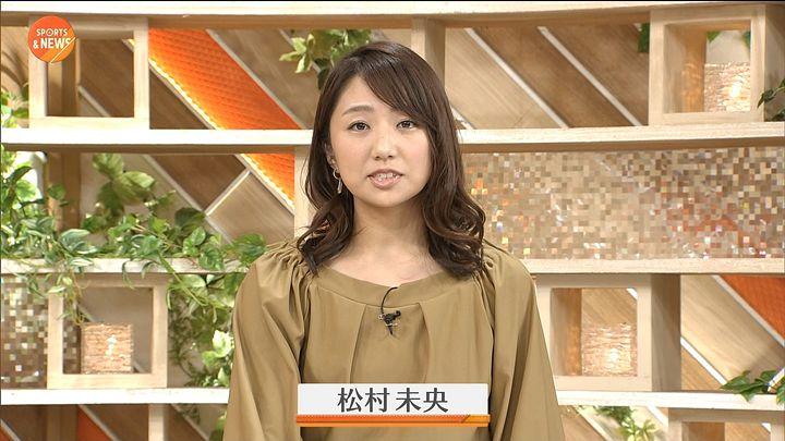 matsumura20161022_04.jpg