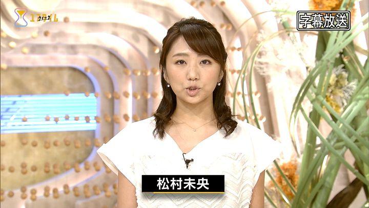 matsumura20161023_07.jpg