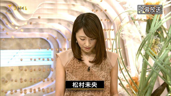 matsumura20161029_12.jpg