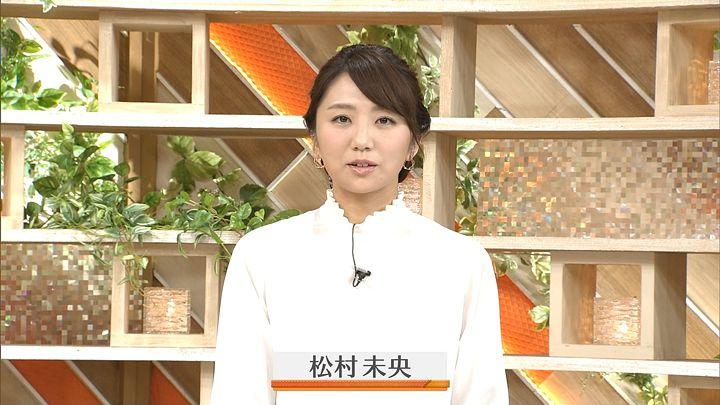matsumura20161030_02.jpg