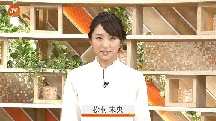 matsumura20161030_03.jpg