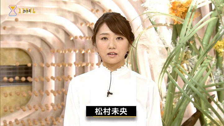 matsumura20161030_08.jpg