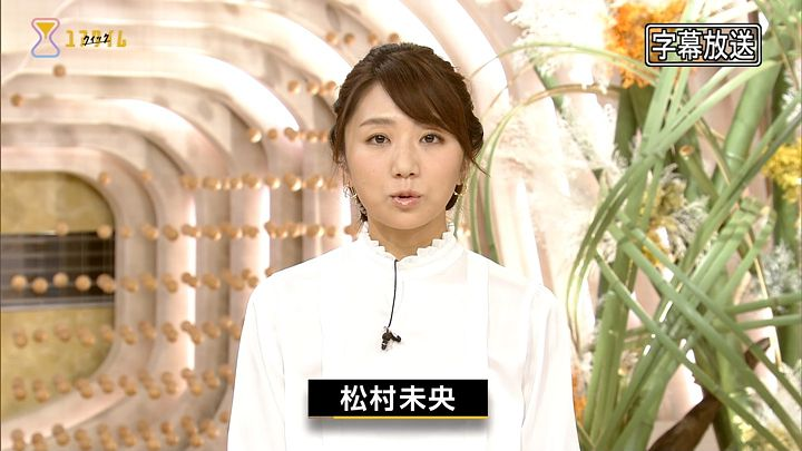 matsumura20161030_09.jpg