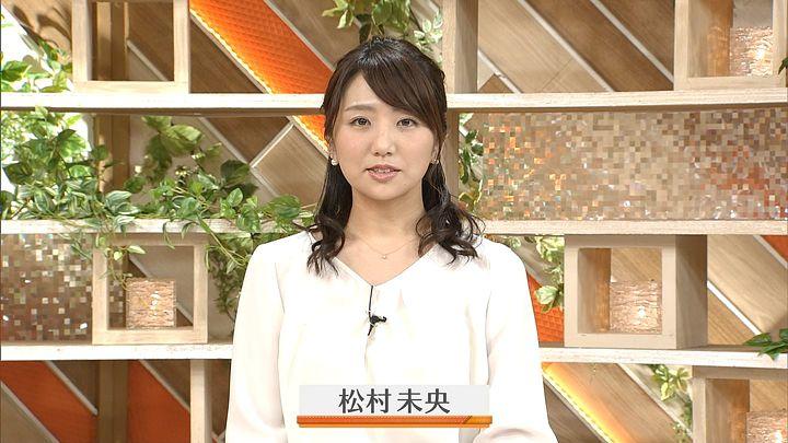 matsumura20161105_06.jpg
