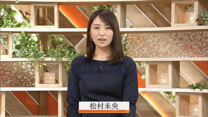 matsumura20161106_05.jpg