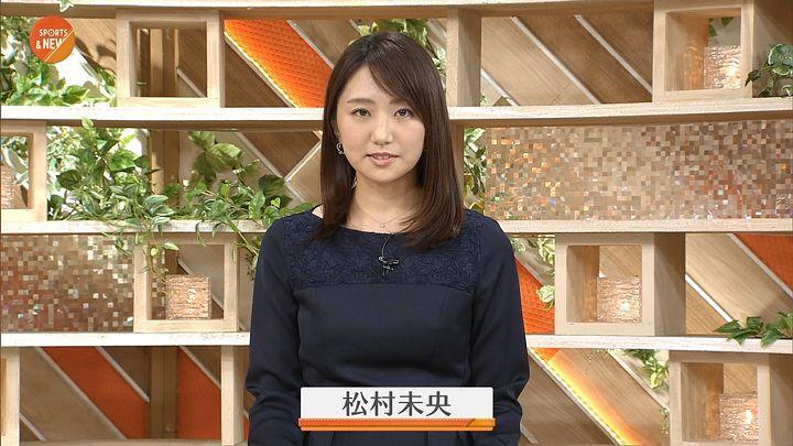 matsumura20161106_06.jpg
