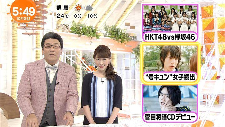 mikami20161012_03.jpg