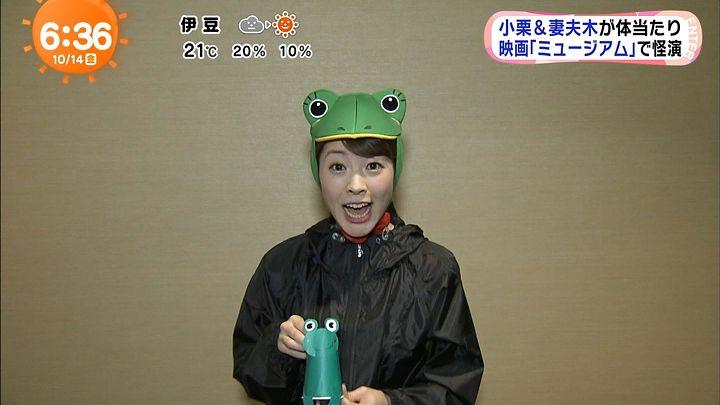 mikami20161014_09.jpg