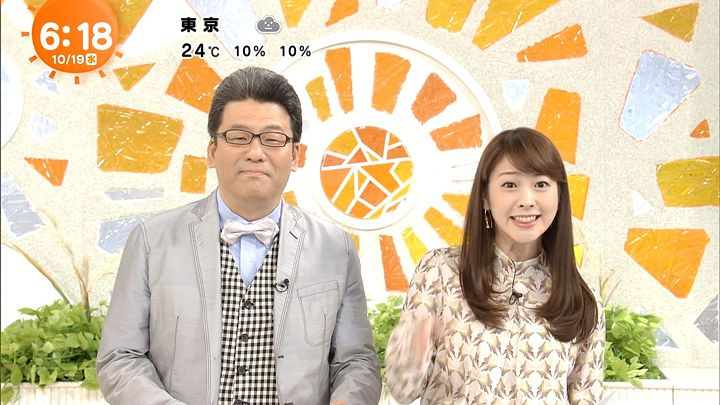 mikami20161019_04.jpg