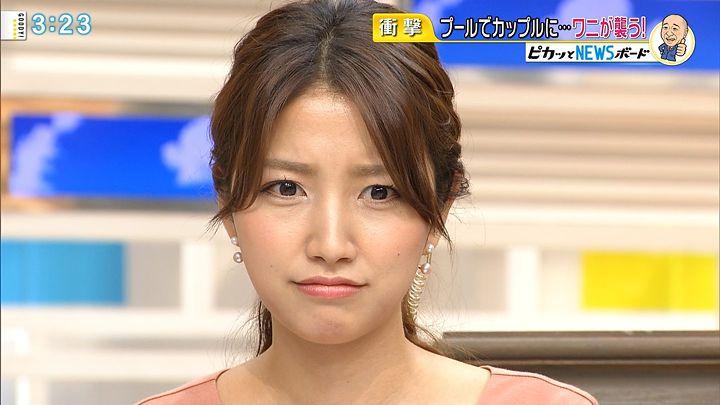 難しい顔の三田友梨佳