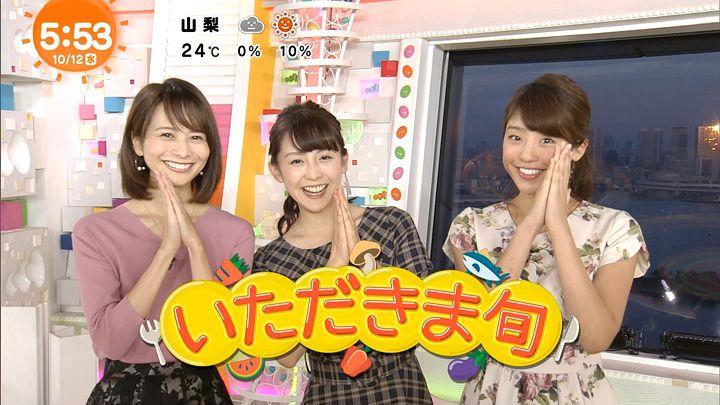 miyaji20161012_03.jpg